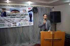 Photo of حملة الرقابة الشعبية تقدم العزاء والمساعدات للشهيد الدرب الأحمر