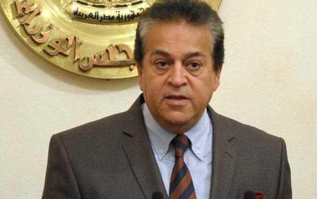 د. خالد عبد الغفار وزير التعليم العالي والبحث العلمى