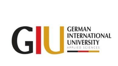 Photo of الجامعة الألمانية الدولية بالعاصمة الإدارية تعلن عن 39 منحة كلية لأوائل الثانوية