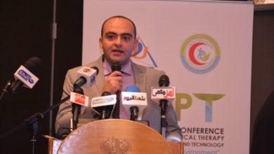 """Photo of مؤتمر """"حياة صحية.. بيئة آمنة"""" يوصي بتفعيل دور العلاج الطبيعي بمنظومة التأمين الصحي"""