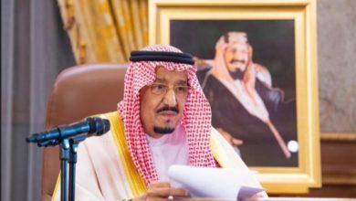 Photo of منع الدخول والخروج بين مناطق المملكة العربية السعودية  الـ 13 تابع التفاصيل