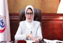 """Photo of الصحة تطلق تطبيق """"صحة مصر"""" للاستفسارات والإرشادات حول فيروس كورونا"""