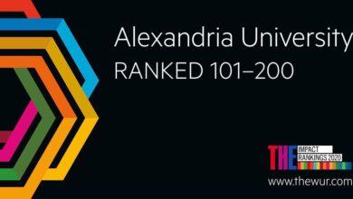 Photo of جامعة الأسكندرية متفوقة في تصنيف التايمز البريطاني تابع التفاصيل