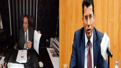 Photo of الاتحاد الدولي للدارتس يوافق على طلب مصر بتأجيل التصويت على مونديال ٢٠٢٥