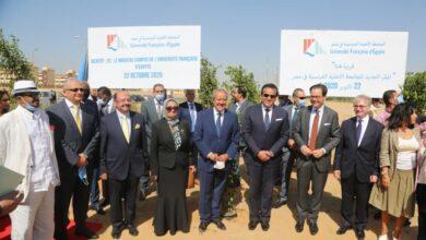 Photo of وزير التعليم العالي والسفير الفرنسي يتفقدان الجامعة الأهلية الفرنسية في مصر