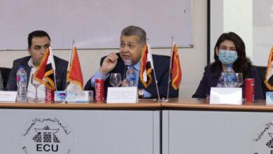 Photo of إفتتاح نادي ريادة الأعمال بالجامعة المصرية الصينية تابع التفاصيل