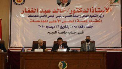 Photo of وزير التعليم العالي يؤكد على الالتزام بالانتظام بالدراسة والإجراءات الاحترازية ومعاقبة المخالفين