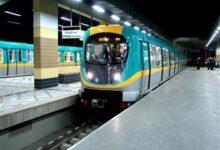 Photo of مترو الأنفاق: ٣٠ رحلة مخفضة بنسبة ٥٠٪ لمشجعي بطولة العالم لكرة اليد