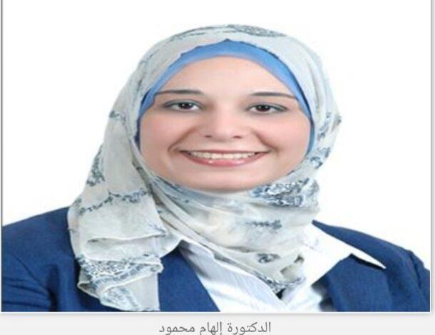 """Photo of التعليم العالي: فوز الدكتورة إلهام محمود بجائزة """"كوامي ناكروما"""" العلمية"""