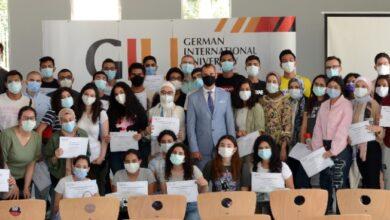 Photo of منح تدريبية صيفية بالجامعة الألمانية الدولية بالعاصمة الإدارية الجديدة – GIU