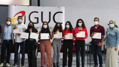 Photo of الإحتفال السنوى لتكريم الأسر الطلابية بالجامعة الألمانية بالقاهرة